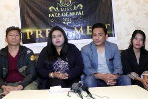 मिस फेस अफ नेपाल २०२१ कोे खुल्यो आवेदन