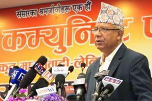 निर्वाचित पदाधिकारीलाई महाधिवेशनबाट हटाउन सकिने : नेता नेपाल